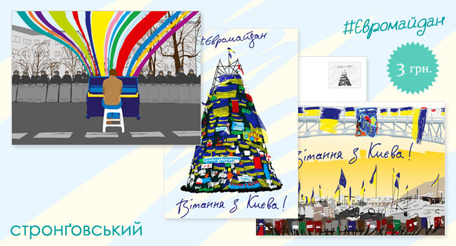 http://cards-for-me.com.ua/images/slide_03.jpg