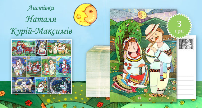 магазин открыток: