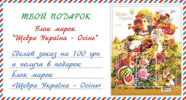 http://cards-for-me.com.ua/images/slide_10.jpg