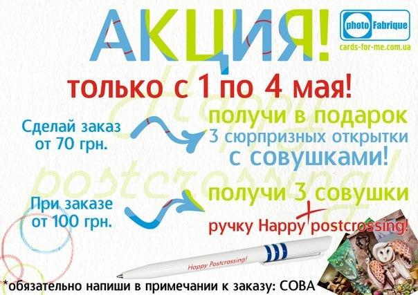 http://cards-for-me.com.ua/images/xpw0xiwm_small.jpg